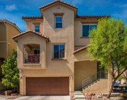 8932 Jaquita Avenue, Las Vegas image