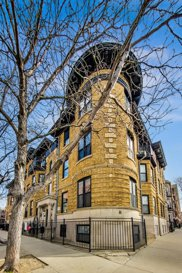 4803 N Winthrop Avenue Unit #6, Chicago image