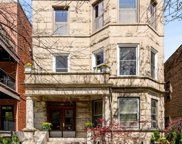 842 W Waveland Avenue Unit #2, Chicago image